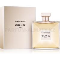 Скидка Chanel - Gabrielle - Eau de Parfum - Парфюмерная вода для женщин - 100 мл